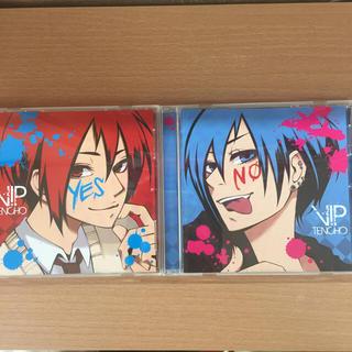 vip店長  yes no CD(ボーカロイド)