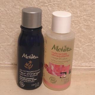 メルヴィータ(Melvita)のメルビータクレンジング&ローション(化粧水/ローション)