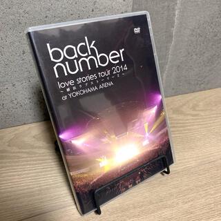 """バックナンバー(BACK NUMBER)の""""love stories tour 2014~横浜ラブストーリー2~"""" DVD(ミュージック)"""