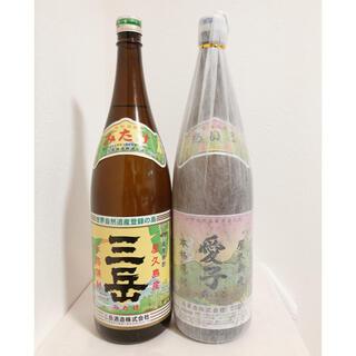 【芋焼酎】愛子 三岳 1800ml  2本セット(焼酎)