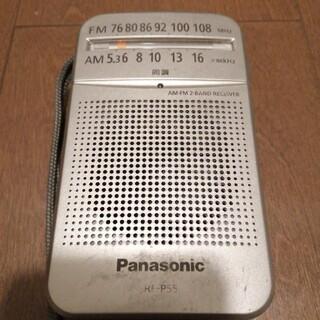 パナソニック(Panasonic)のパナソニックFM/AMラジオRF-P55正常動作品(ラジオ)