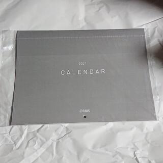 オルビス(ORBIS)の【新品】オルビス 2021 カレンダー(カレンダー/スケジュール)