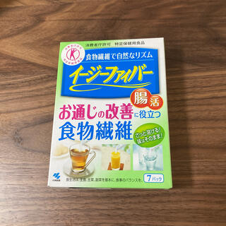 コバヤシセイヤク(小林製薬)のイージーファイバー 1週間分(ダイエット食品)
