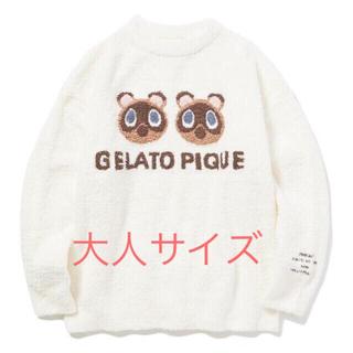 ジェラートピケ(gelato pique)の【Rlyさん専用 あつまれ どうぶつの森】つぶまめジャガードプルオーバー(ルームウェア)