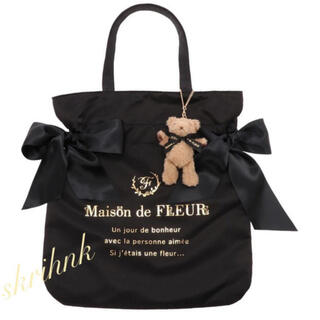 メゾンドフルール(Maison de FLEUR)の限定♡メゾンドフルール♡ベアチャーム付ダブルリボントートバッグ♡ジルスチュアート(トートバッグ)