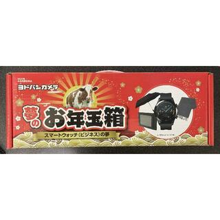 ファーウェイ(HUAWEI)の2020ヨドバシ福袋 スマートウォッチの夢 総額4万円程 新品未開封(腕時計(デジタル))