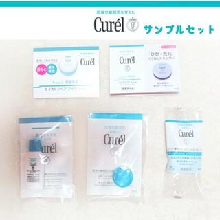 キュレル(Curel)のキュレル モイストリペアアイクリーム ボディケア リップ 試供品 セット 敏感肌(ボディクリーム)