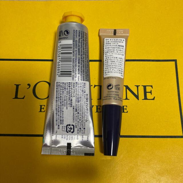 L'OCCITANE(ロクシタン)のロクシタンハンドクリーム、ネイルクリーム コスメ/美容のネイル(ネイルケア)の商品写真