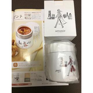 アテニア(Attenir)のアテニア スープジャー(弁当用品)