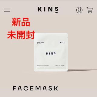 新品未開封 kins フェイスマスク 4枚セット(パック/フェイスマスク)