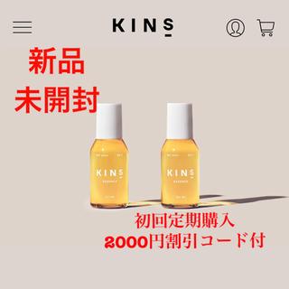 新品 未開封kins エッセンス1本(その他)