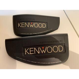 ケンウッド(KENWOOD)のKENWOOD KSC-7070 ケンウッド スピーカー(カーオーディオ)