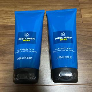 ザボディショップ(THE BODY SHOP)のボディーショップ ホワイトムスクスポーツ Hair and Body wash(シャンプー)