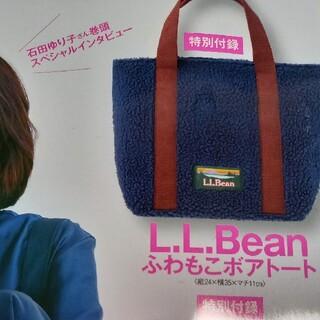リー(Lee)のLEE 付録☆L.L.Beanふわもこボアトート(その他)