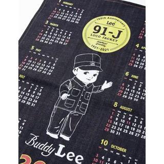 リー(Lee)のyu-pi⭐︎様 専用(カレンダー/スケジュール)