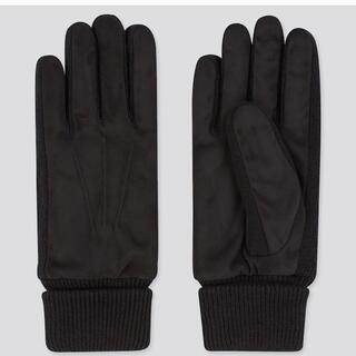 ユニクロ(UNIQLO)のUNIQLOヒートテックスウェードタッチグローブ(手袋)