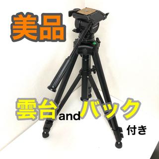 Panasonic - パナソニック業務用ビデオカメラ 三脚  Panasonic  VZ-CT75