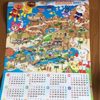 2021 JAアンパンマン カレンダー (カレンダー/スケジュール)
