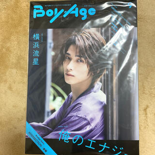 カドカワショテン(角川書店)の横浜流星 雑誌 BoyAge-ボヤージュ- Vol.9(男性タレント)