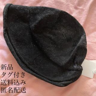 シマムラ(しまむら)の(268) 新品 裏ボア コーデュロイ ハット ブラック グレー(ハット)