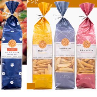 カメダセイカ(亀田製菓)の4点セット かきたねキッチン 大阪限定 たこ焼きソース チーズ 海鮮塩 おかき(菓子/デザート)