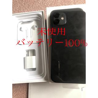 アイフォーン(iPhone)のiPhone11 128GB ブラック SIMフリー(スマートフォン本体)
