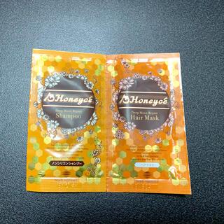 ハニーチェ(Honeyce')のハニーチェ ディープモイストリペア ヘアマスク シャンプー サンプル(ヘアパック/ヘアマスク)