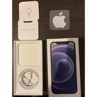 アイフォーン(iPhone)の【限定値下げ】iPhone12 128GB 黒(その他)