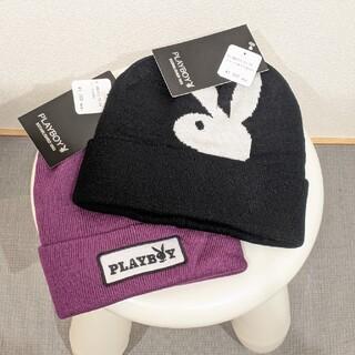 プレイボーイ(PLAYBOY)の新品 PLAYBOY ニットキャップ 2つセット ニット帽 未使用 プレイボーイ(キャップ)
