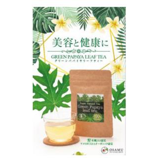 グリーンパパイヤ葉茶2g×10包(健康茶)
