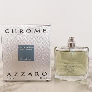 アザロ(AZZARO)の美品 クローム オーデトワレ CHROME AZZARO 50ml(ユニセックス)
