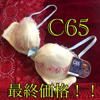 チュチュアンナ(tutuanna)のtutuanna チュチュアンナ ブラジャー C65 未使用新品タグ付き(ブラ)