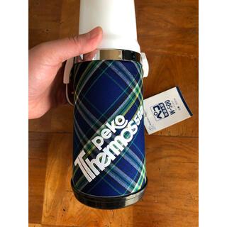 レトロ水筒 ビンテージ未使用品(水筒)