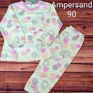 ampersand - 【新品】Ampersand 長袖パジャマ ドット水玉 90