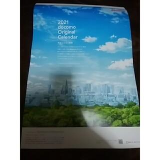 エヌティティドコモ(NTTdocomo)の2021年 ドコモオリジナルカレンダー(カレンダー/スケジュール)