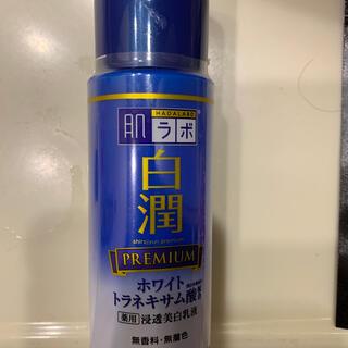 肌ラボ 白潤プレミアム 薬用浸透美白乳液(140ml)(乳液/ミルク)
