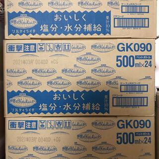 キリン(キリン)のmama*様専用⭐︎ ソルティライチ(500ml×24本入)2箱目(ソフトドリンク)