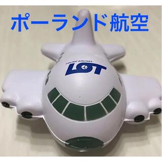 【新品・未使用】LOT POLAND ポーランド航空 飛行機 おもちゃ(航空機)