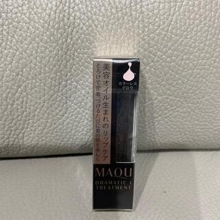マキアージュ(MAQuillAGE)の資生堂 マキアージュ ドラマティックリップトリートメント(4g)(リップケア/リップクリーム)