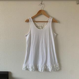 ナチュラルクチュール(natural couture)の❥ ❥ NATURAL COUTURE タンクトップ インナー ホワイト 春 夏(タンクトップ)