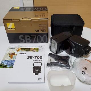 ニコン(Nikon)の★美品★ニコン(Nikon) スピードライト SB-700(ストロボ/照明)