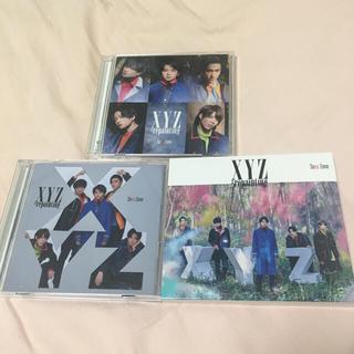 セクシー ゾーン(Sexy Zone)のSexyZone XYZ=repainting アルバム3種(ポップス/ロック(邦楽))