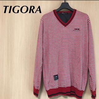 ティゴラ(TIGORA)のTIGORA ティゴラ メンズ M ニット セーター 防寒 長袖 トップス(ウエア)