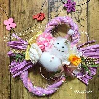 雪だるまの八の字しめ縄飾り* 優しいピンク(その他)