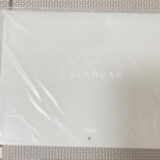 オルビス(ORBIS)のオルビス カレンダー2021(カレンダー/スケジュール)