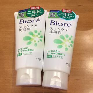ビオレ(Biore)のBiore ビオレ スキンケア洗顔料 薬用 アクネケア 130g 2つセット(洗顔料)