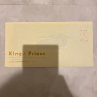 ジャニーズ(Johnny's)のKing & Prince会報 新品未開封vol.12(アイドルグッズ)