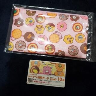 ミスド 福袋 ドーナツ引換カード 10個(フード/ドリンク券)