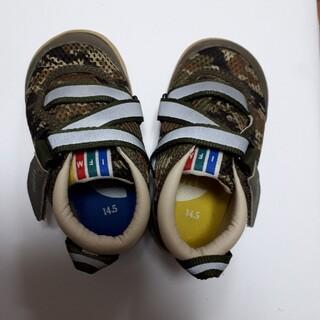 IFME 子供靴(スニーカー)