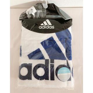 アディダス(adidas)の【adidas スポーツタオル】新品未使用(タオル/バス用品)